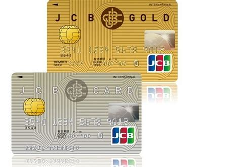 JCB credit cards to debut in Iran