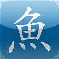 Recommended China Travel Apps   Wonders of Yunnan Travel